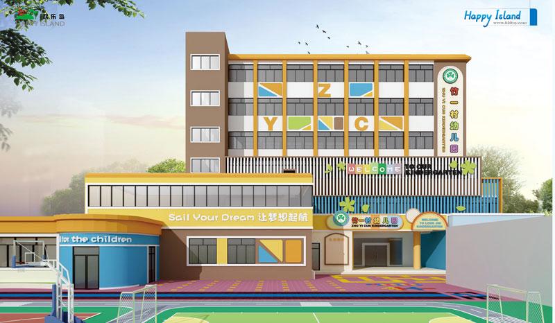 现代化风格-幼儿园整体装修方案