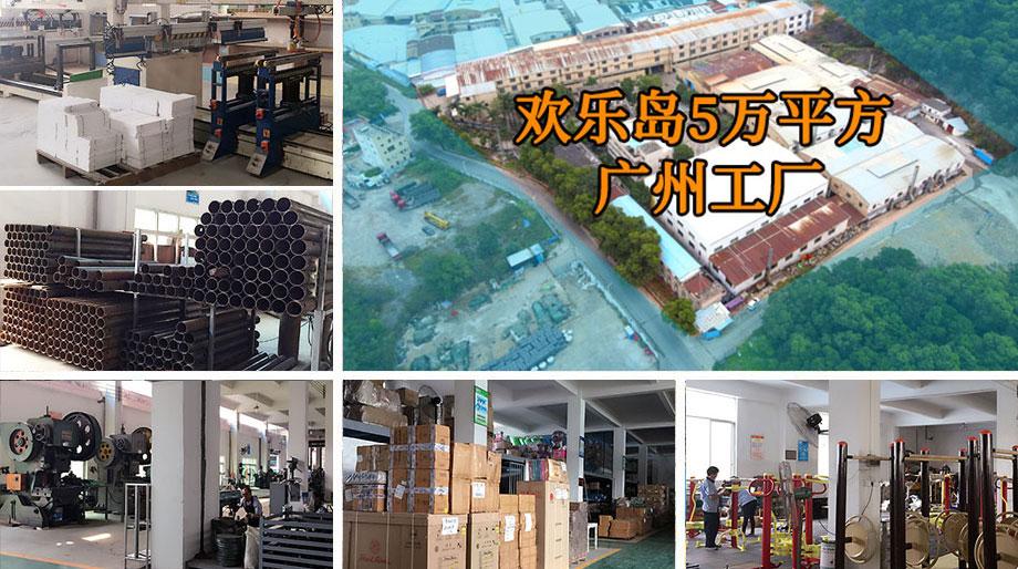 幼儿园设备游艺设施生产厂家